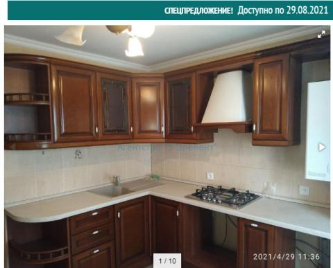 На 01.05.21 добавили в базу 4х комнатную квартиру в центре!