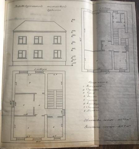 23.07.2021 . Недостроенный двух этажный дом в центре - 14 000 у.е!!!
